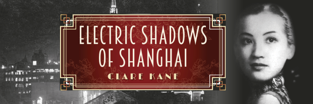 electric shadows banner