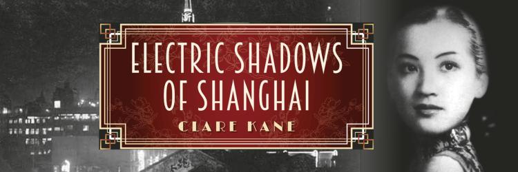 electric shadows banner
